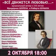 «Университет культуры» приглашает на концерт!