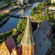 Жизнь замечательных городов. Калининград