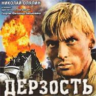 Кинопроект «Память»