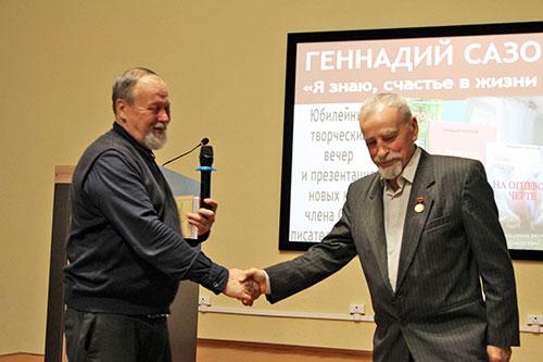 Поздравление В.А. Борисова