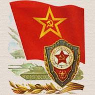 Русские писатели и ЗОЖ