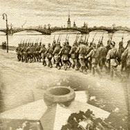 «Они прошли через войну»