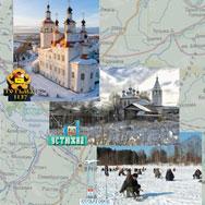 Жизнь замечательных городов. Устюжна, Тотьма, Весьегонск