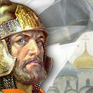 Фестиваль исторической памяти «Под знаменем Александра Невского»
