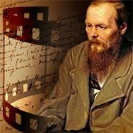 Фотоконкурс «Цитата из Достоевского»
