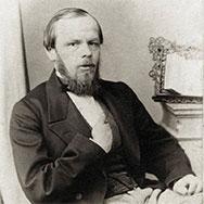 «Достоевский и современность»
