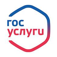 Портал gosuslugi.ru