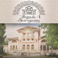 О «перекрестках судеб» Брянчаниновых и Толстых расскажут «Усадебные истории»