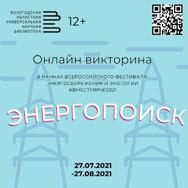 Фотовыставка Николая Карандашева