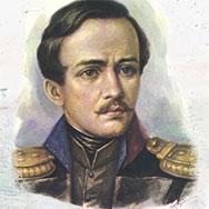 Подведены итоги литературного челленджа памяти М.Ю. Лермонтова