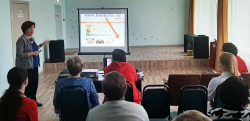 семинар «Краеведение: точки притяжения библиотечных инициатив»