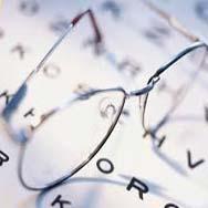 «Береги зрение смолоду!»