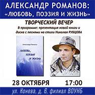Коллекция Андрея  Игоревича Лаппо