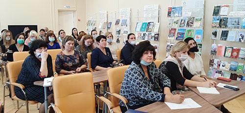 Cеминар «Цифровое общество: новые приоритеты в информационно-библиографической деятельности»